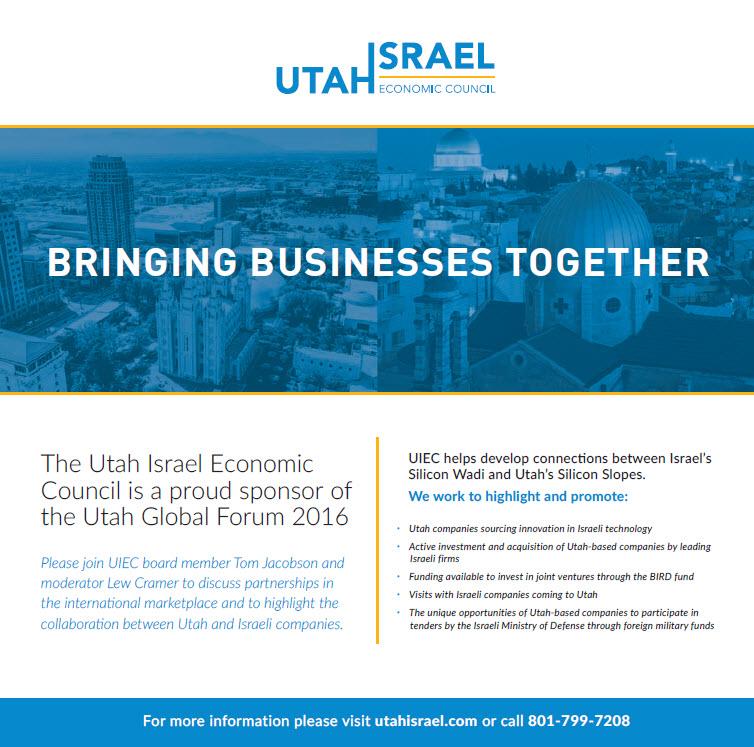 utah-global-forum-2016